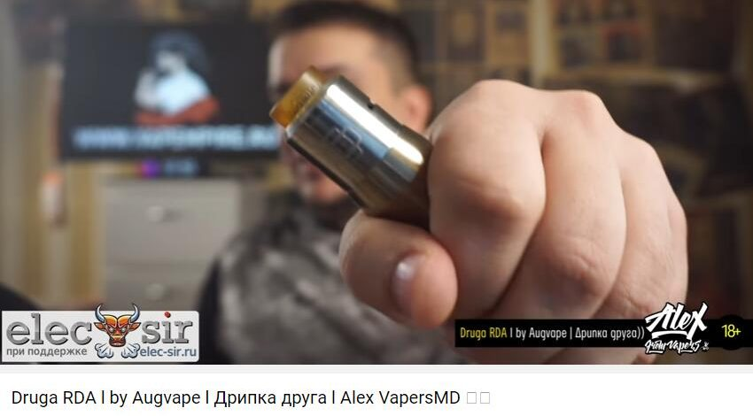 Druga RDA l by Augvape l Дрипка друга l Alex VapersMD 🚭🔞